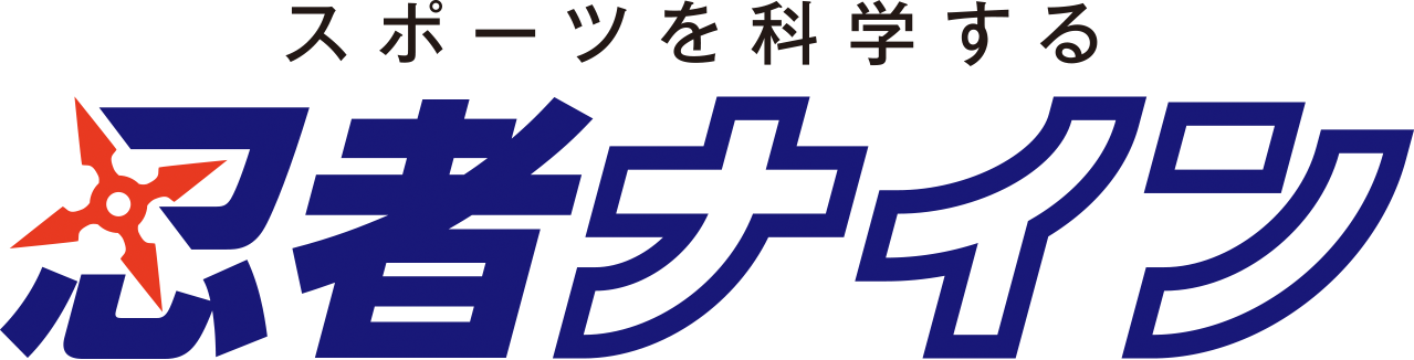 忍者ナイン屯田ラボ